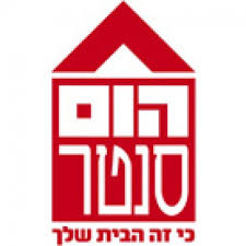 HOME CENTER LOGO